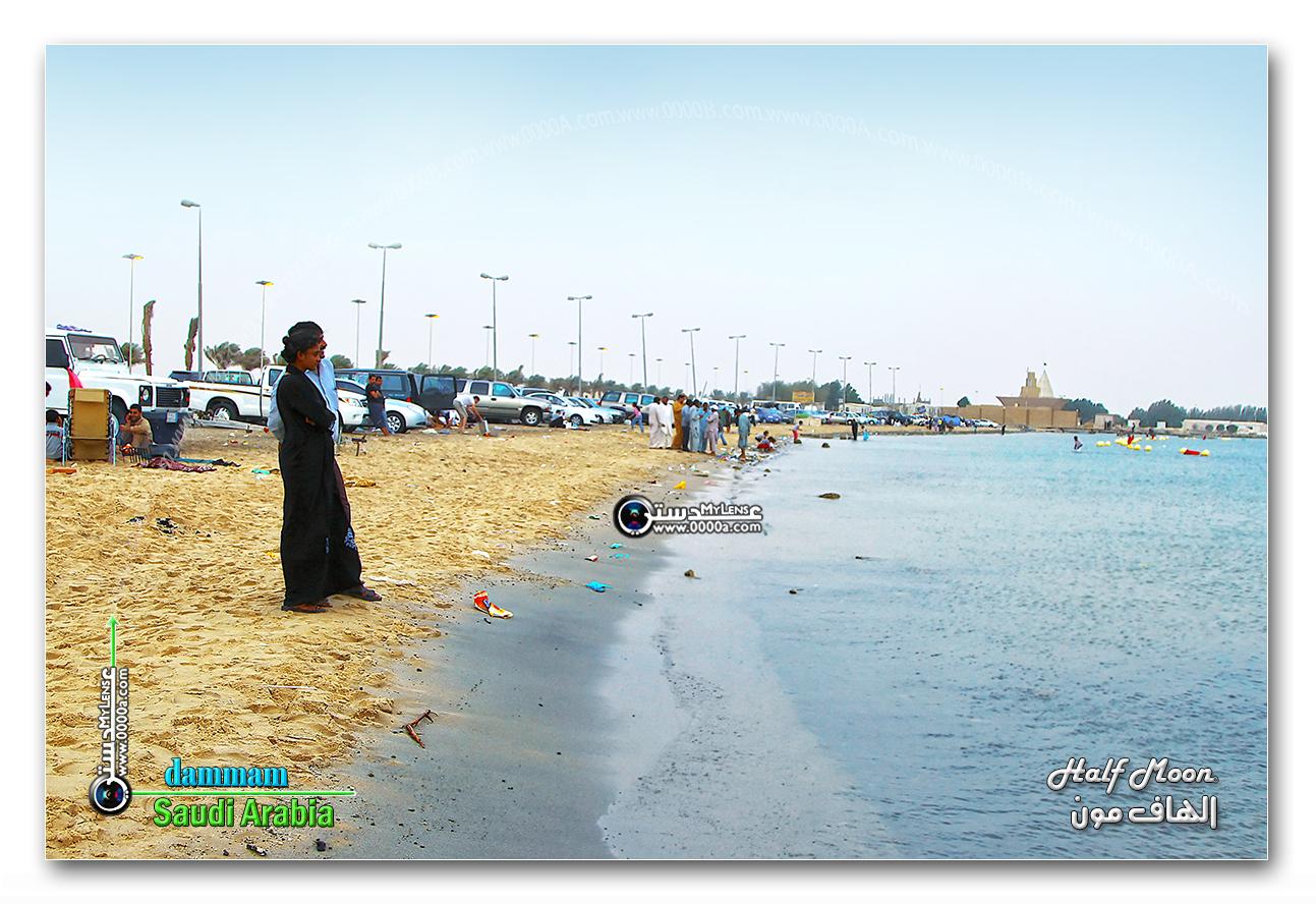 الدمام Dammam عدستي صور من السعودية ـ Pictures Of Saudi Arabia